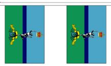 ROYAL SIGNALS CORPS BUNTING - 3 METRES 10 FLAGS